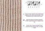 Как связать английскую резинку – Английская резинка спицами схема вязания для начинающих